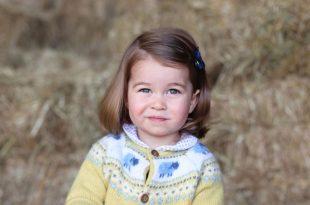 Big School Milestone For Princess Charlotte